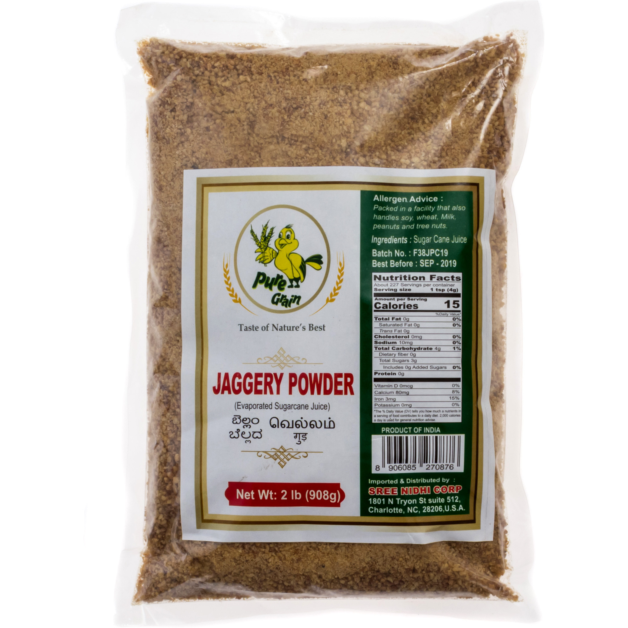 Pure Grain Jaggery Powder 2lbs