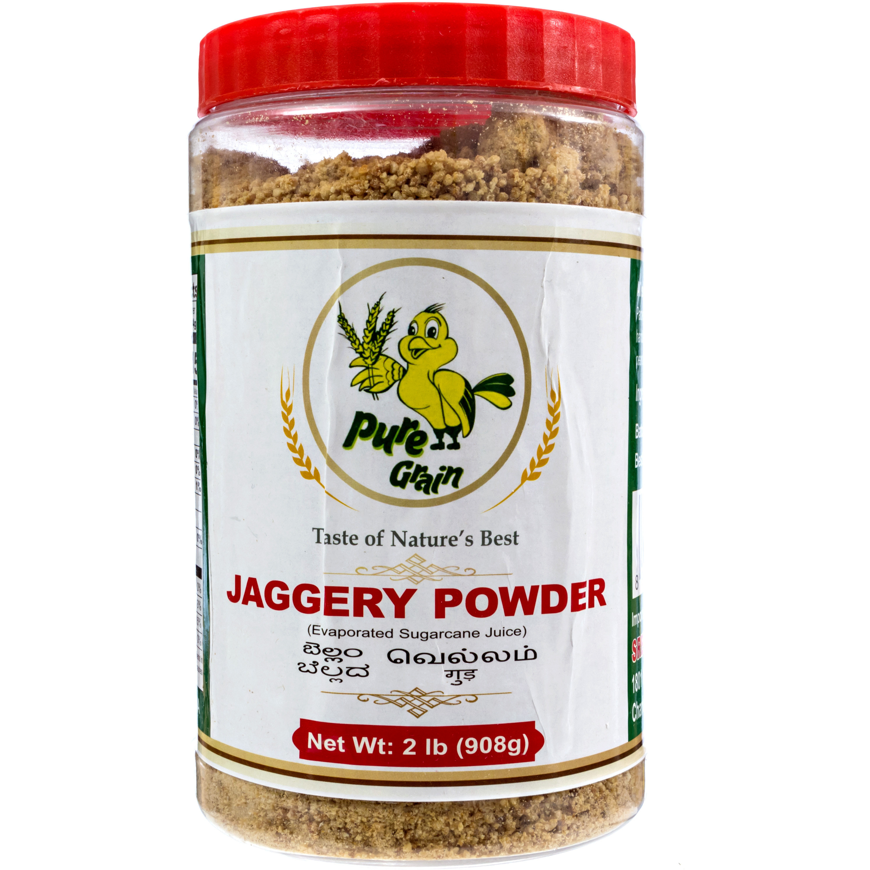 Pure Grain Jaggery Powder Plastic Jar 2lbs