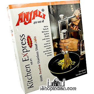 Kitchen Express - Snack Press - Stainless Steel with 12 Attachments