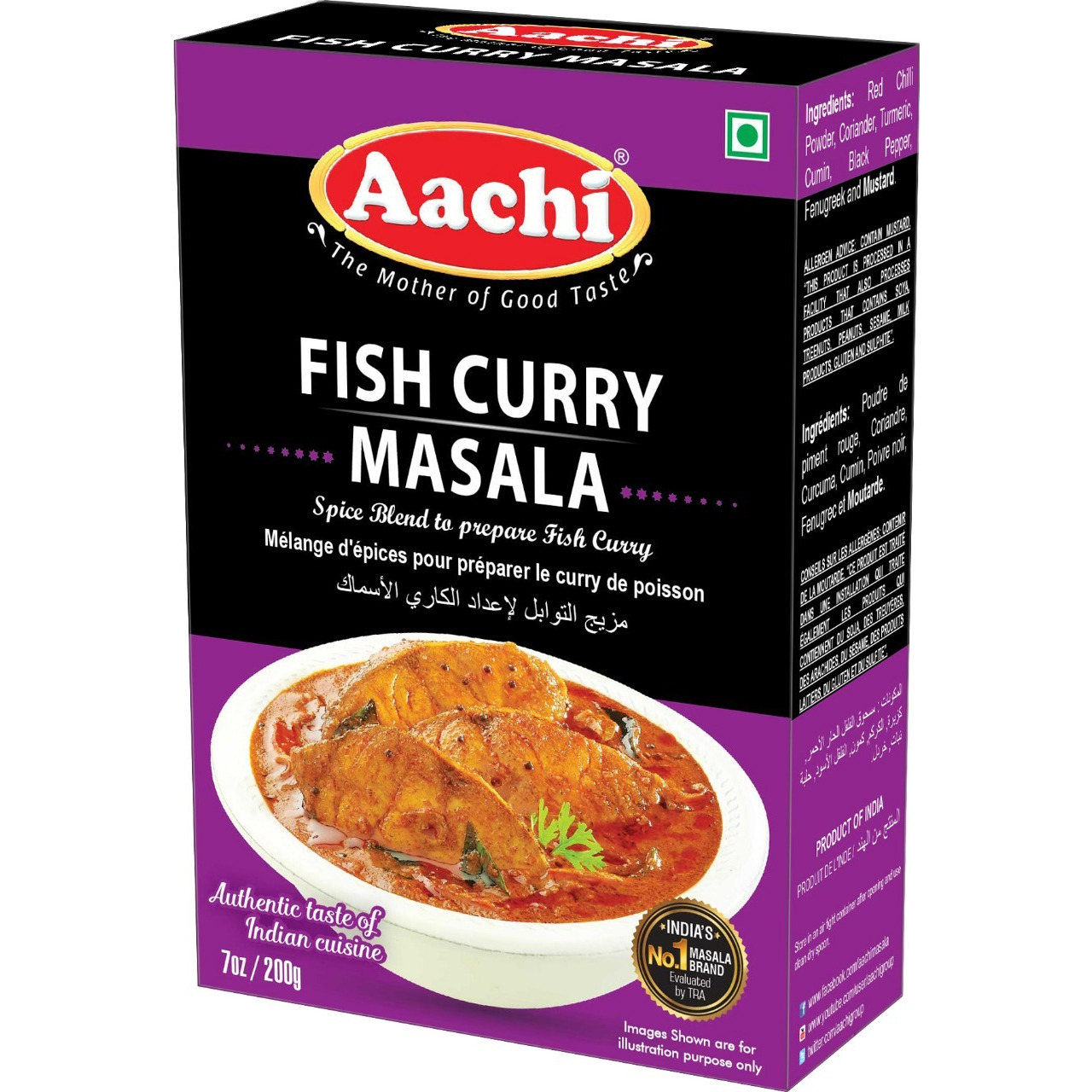 Aachi Fish Curry Masala - 200 Gm