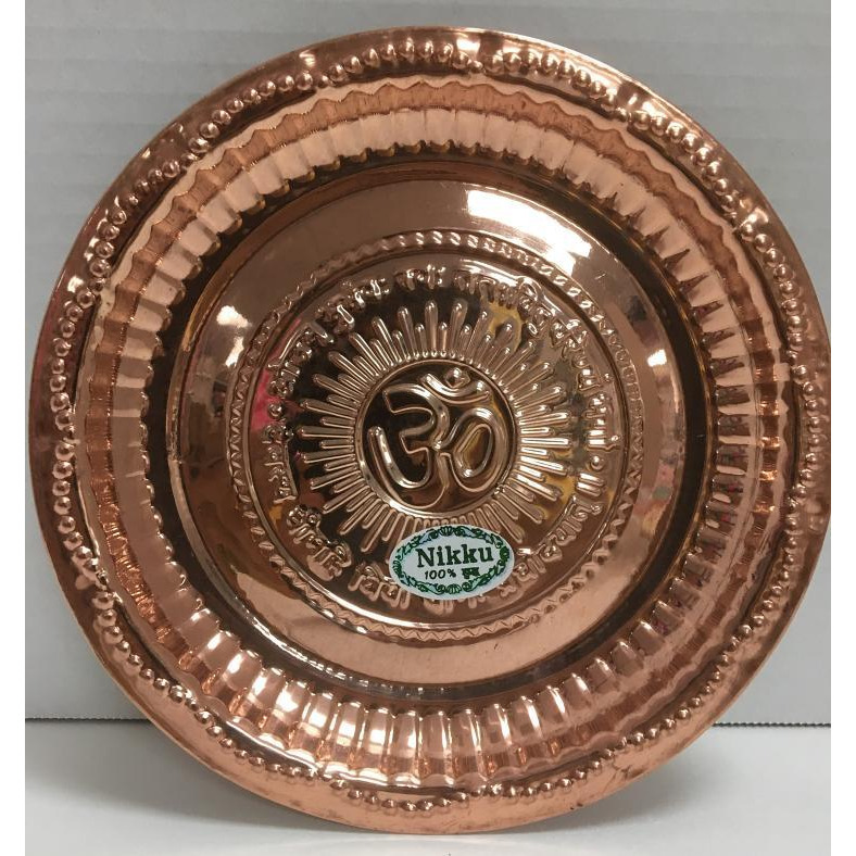 Small Copper Pooja Thali \w Engraving 7