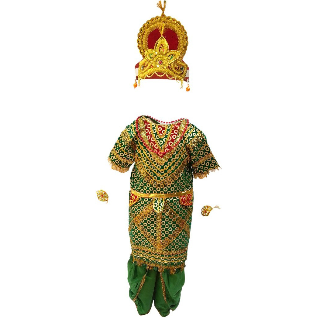 KFD Kumbhkaran fancy dress for kids,Ramleela/Dussehra/Mythological Character for Annual function/Theme Party/Competition/Stage Shows Dress