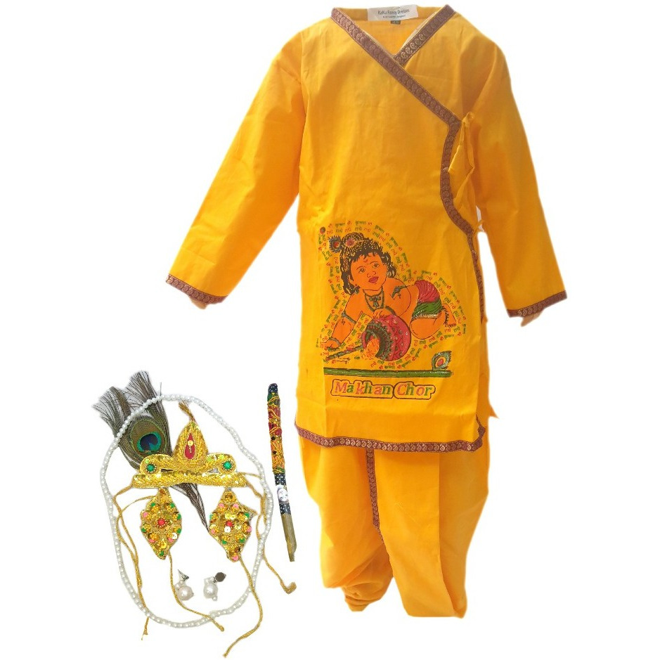 KFD Krishna  fancy dress for kids cotton fabric,Krishnaleela/Janmashtami/Kanha/Mythological Character for Annual functionTtheme Party/Competition/Stage Shows Dress