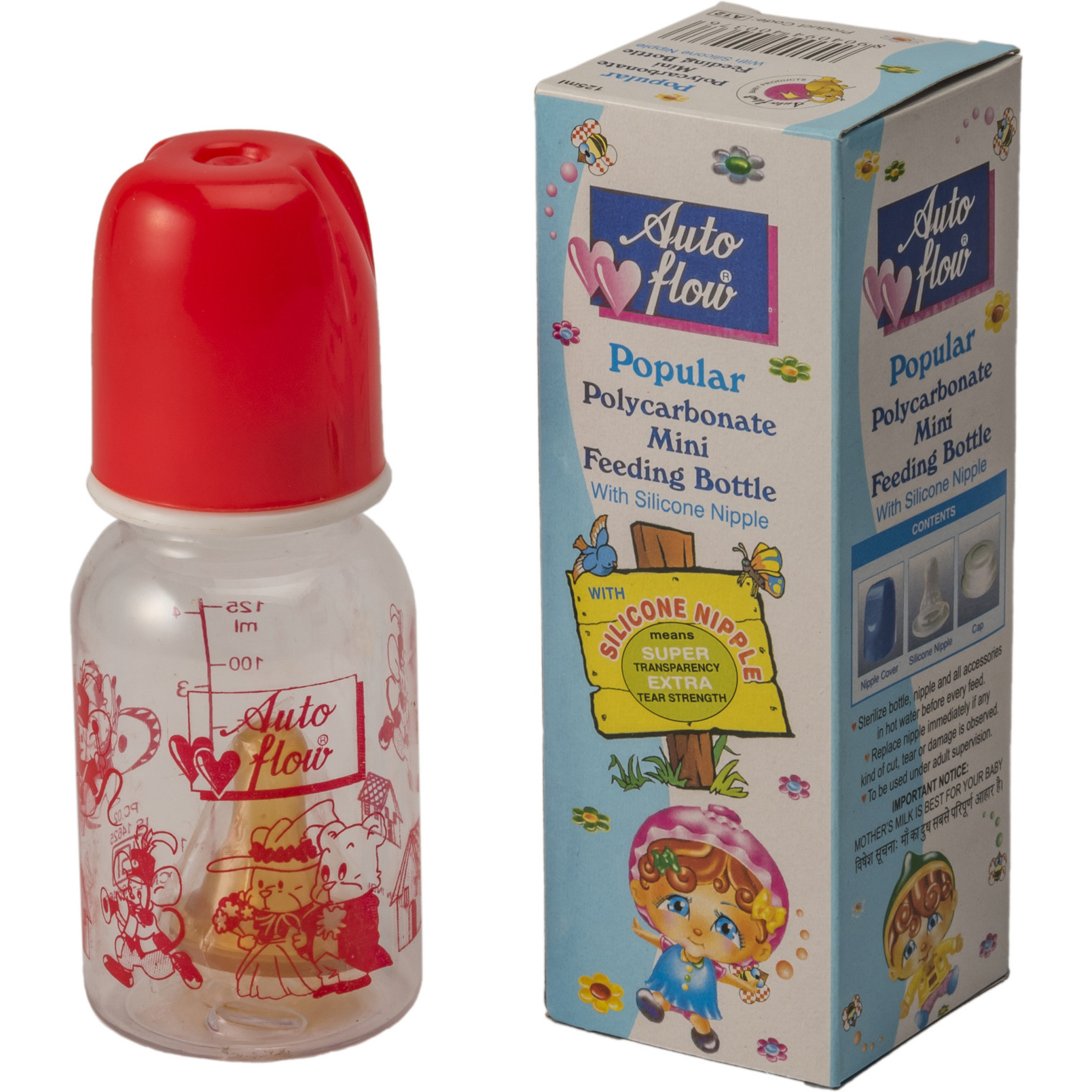 Baby Bottle Polycarbonate Pack of 3 MultiColour - BB13