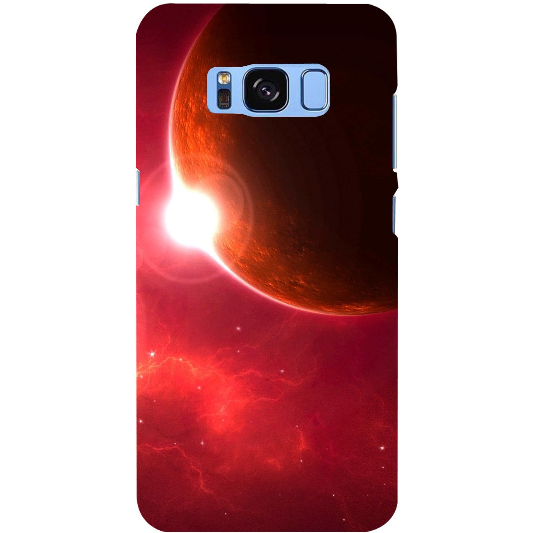 High Quality Printed Designer Back Cover Compatible For Samsung Galaxy S8
