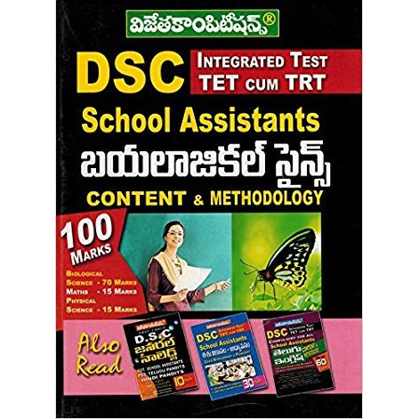 DSC School Assistants Biological Science Content and Methodology [ TELUGU MEDIUM ]